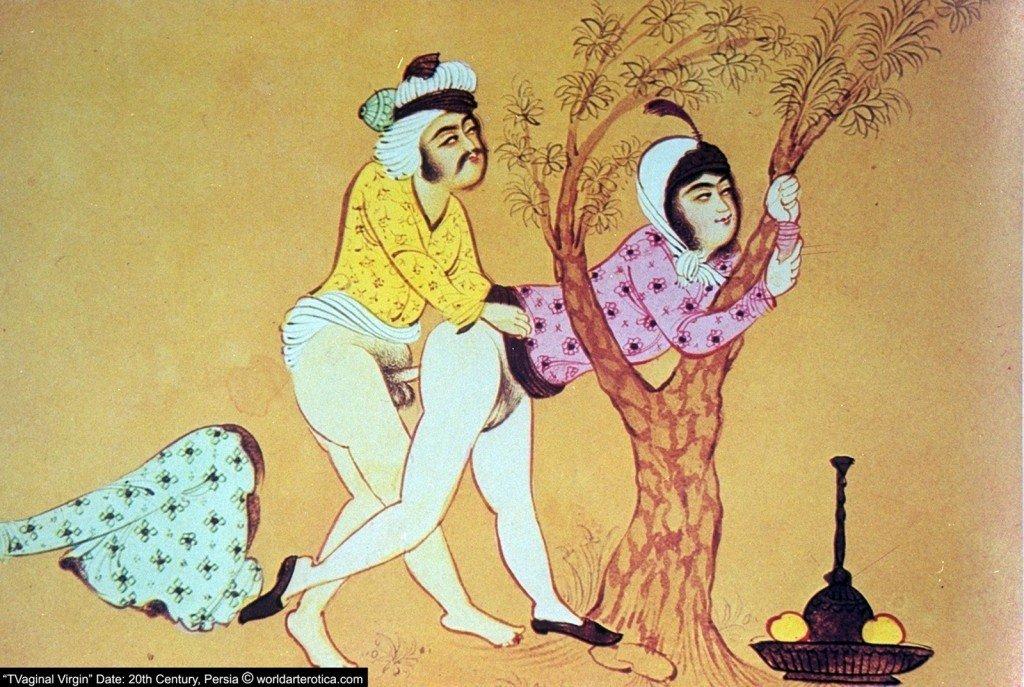 Persian islamic Erotica